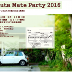 ATSUTA Mate Party 2016