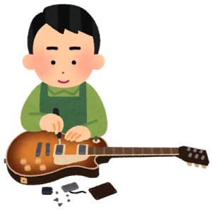 music_guitar_syuuri.png